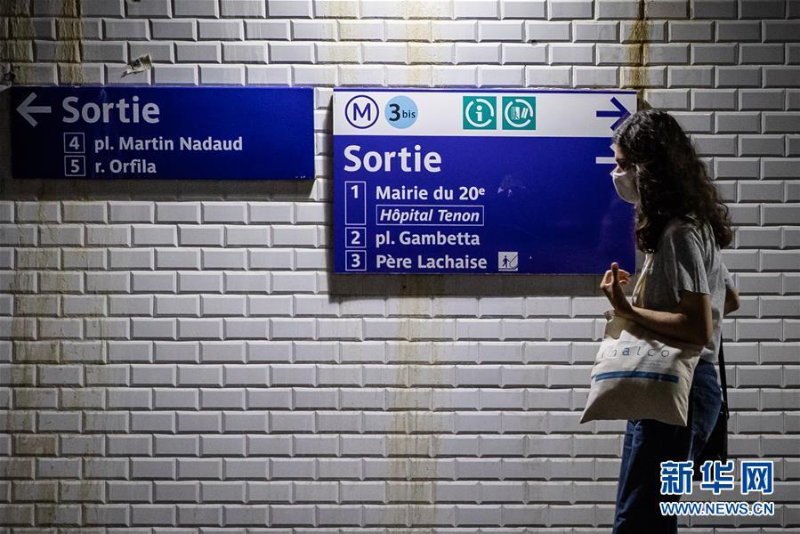 (国际疫情)(5)法国开始执行封闭公共场所强制戴口罩法令