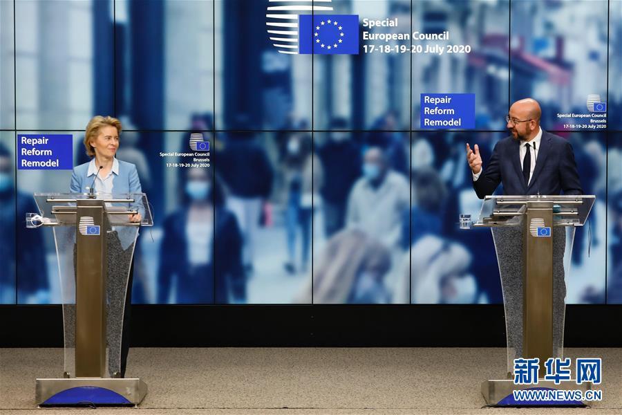 """(国际)(4)欧盟峰会就""""恢复基金""""达成一致"""