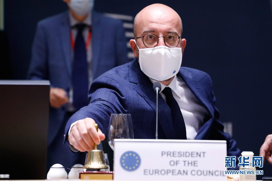 """(国际)(5)欧盟峰会就""""恢复基金""""达成一致"""