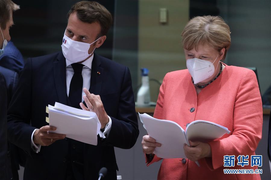 """(国际)(6)欧盟峰会就""""恢复基金""""达成一致"""