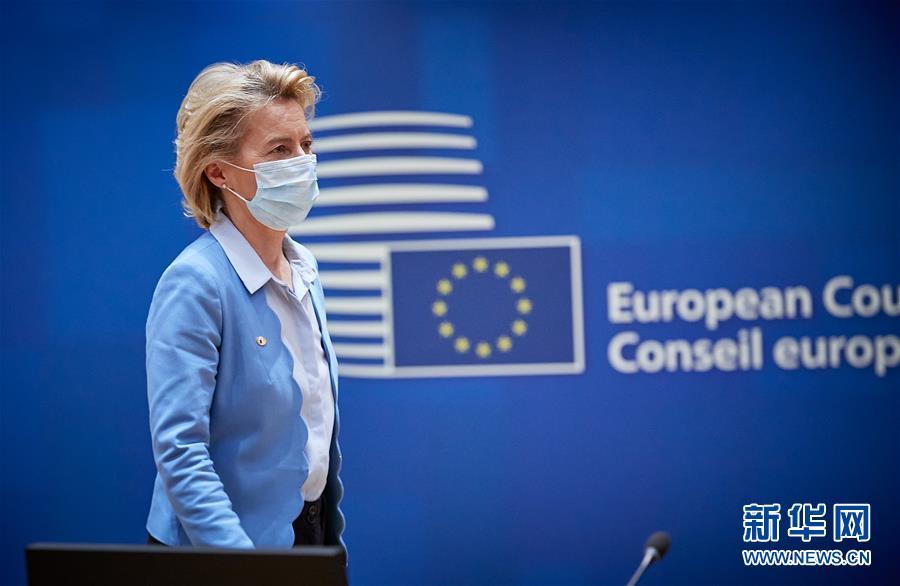 """(国际)(7)欧盟峰会就""""恢复基金""""达成一致"""
