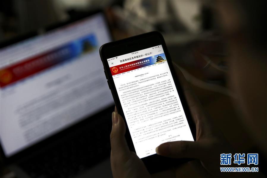 (国际)(1)中国驻休斯敦总领事蔡伟发表致美南地区各界朋友的公开信