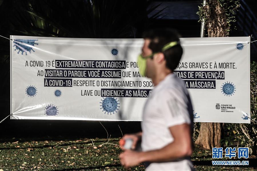 """(国际·图文互动)(23)特稿:穿越寒暑 无问西东——写在新冠疫情构成""""国际关注的突发公共卫生事件""""半年之际"""