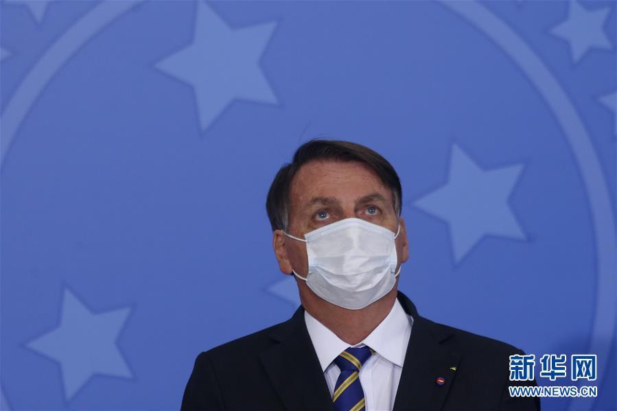 (国际疫情)(1)巴西总统新冠病毒检测结果转阴后首次出席官方活动