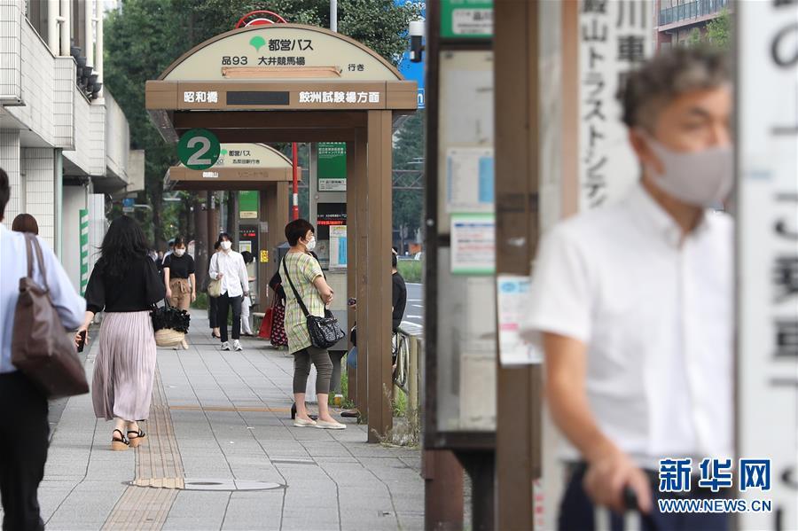 (国际疫情)(3)日本单日新增新冠病例数再创新高 连续三天新增过千例