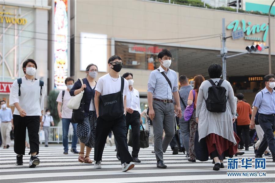 (国际疫情)(4)日本单日新增新冠病例数再创新高 连续三天新增过千例