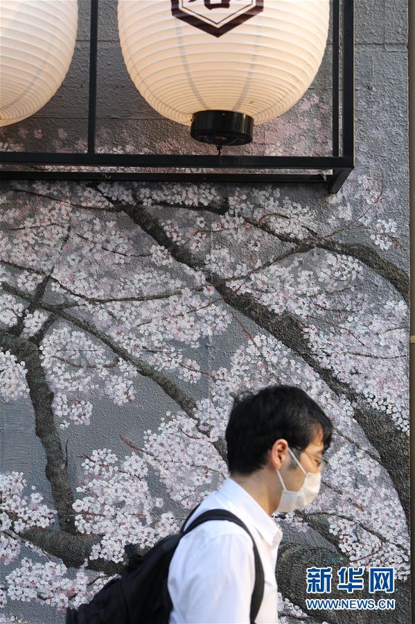 (国际疫情)(6)日本单日新增新冠病例数再创新高 连续三天新增过千例