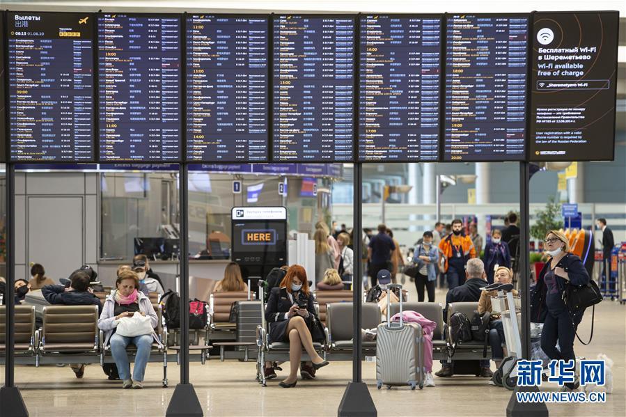 (国际)(1)俄罗斯恢复部分国际航班