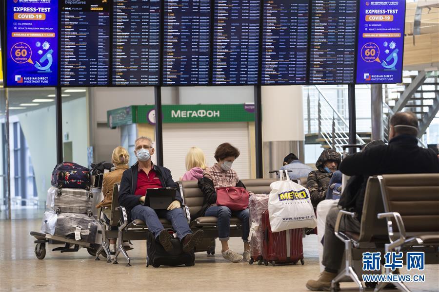 (国际)(4)俄罗斯恢复部分国际航班