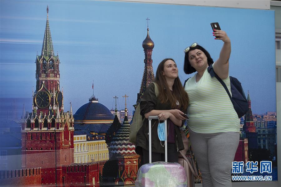 (国际)(7)俄罗斯恢复部分国际航班