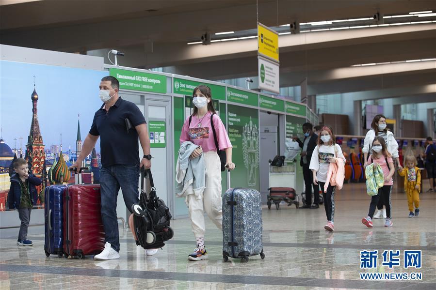 (国际)(8)俄罗斯恢复部分国际航班