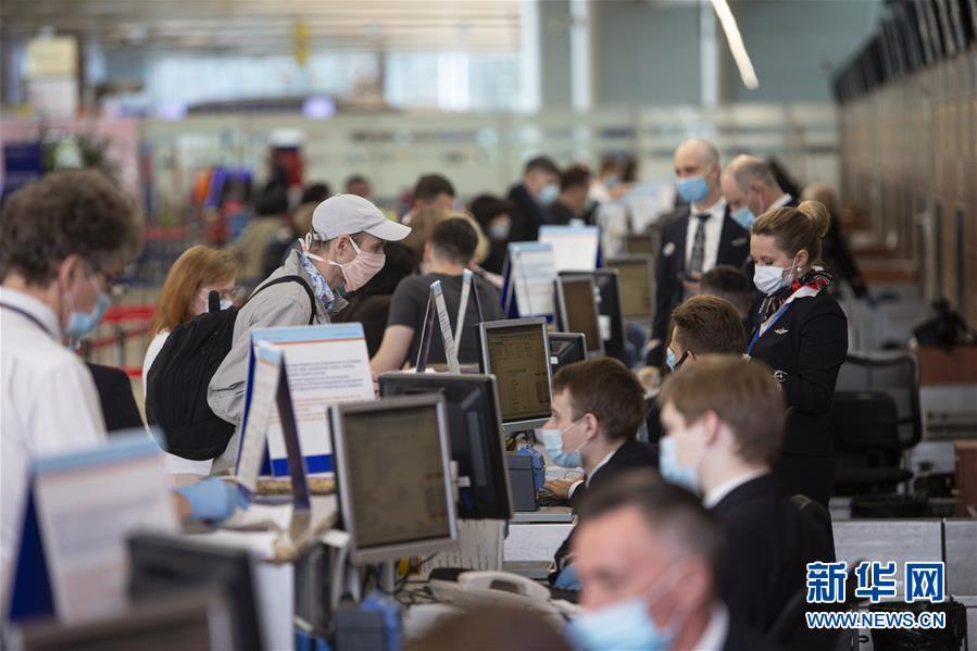 (国际)(9)俄罗斯恢复部分国际航班