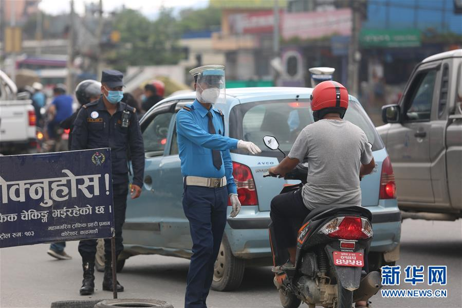 """(国际疫情)(1)尼泊尔实施""""半封锁""""政策应对疫情反弹"""
