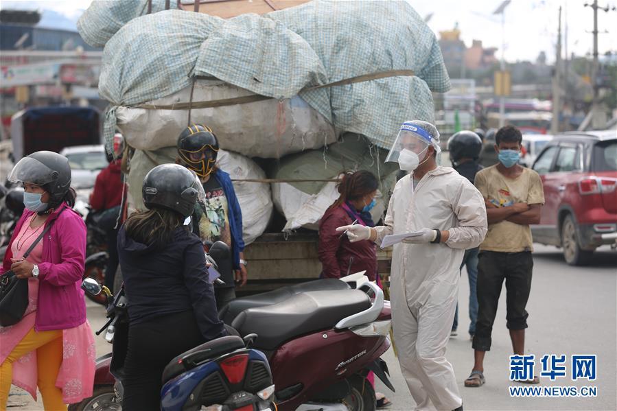 """(国际疫情)(2)尼泊尔实施""""半封锁""""政策应对疫情反弹"""