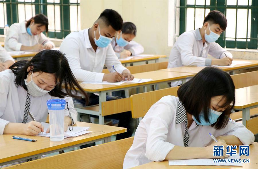 (国际)(1)越南高考在疫情下拉开帷幕