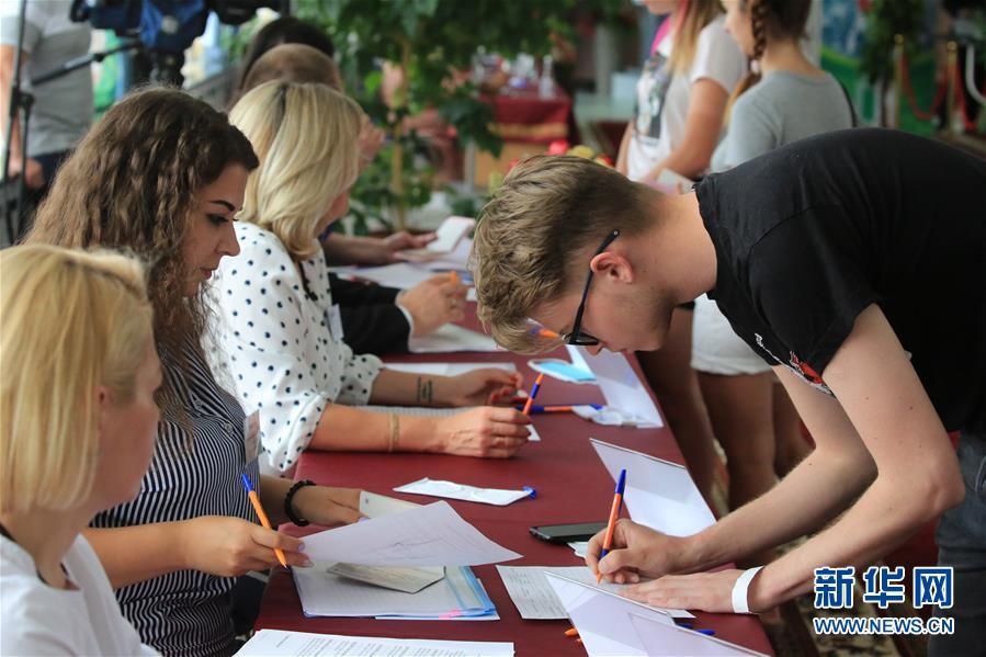 (國際)(5)白俄羅斯總統選舉投票正式開始