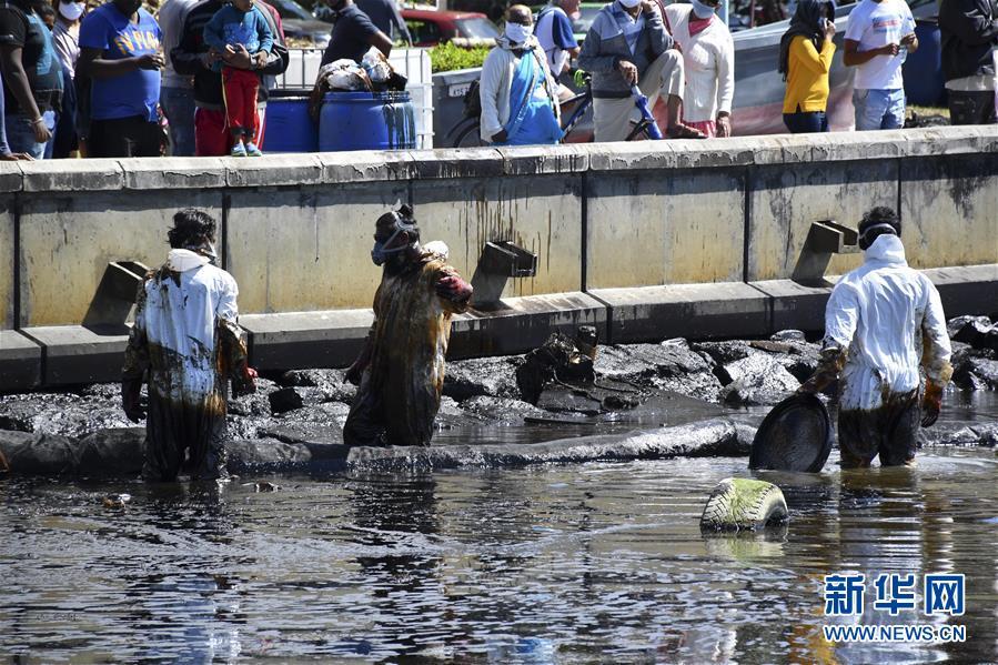 (國際)(2)毛裏求斯總理稱擱淺貨船已停止漏油 但船體有進一步破裂風險