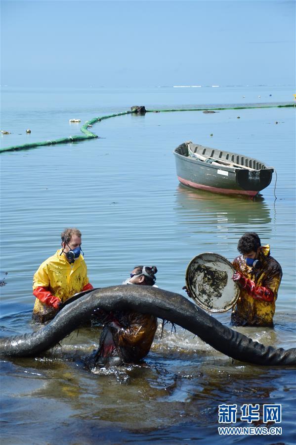 (國際)(4)毛裏求斯總理稱擱淺貨船已停止漏油 但船體有進一步破裂風險