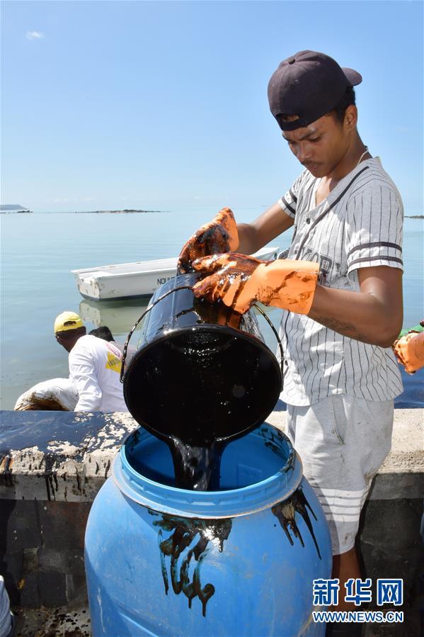 (國際)(3)毛裏求斯總理稱擱淺貨船已停止漏油 但船體有進一步破裂風險