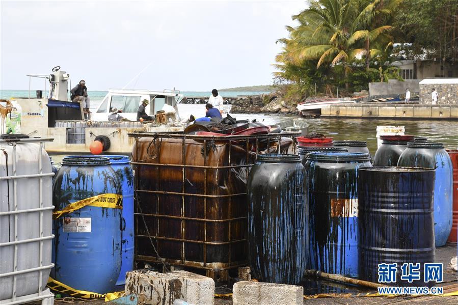 (國際)(7)毛裏求斯總理稱擱淺貨船已停止漏油 但船體有進一步破裂風險