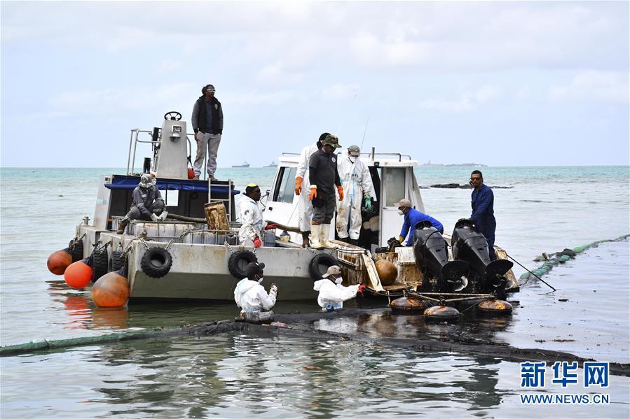 (國際)(8)毛裏求斯總理稱擱淺貨船已停止漏油 但船體有進一步破裂風險