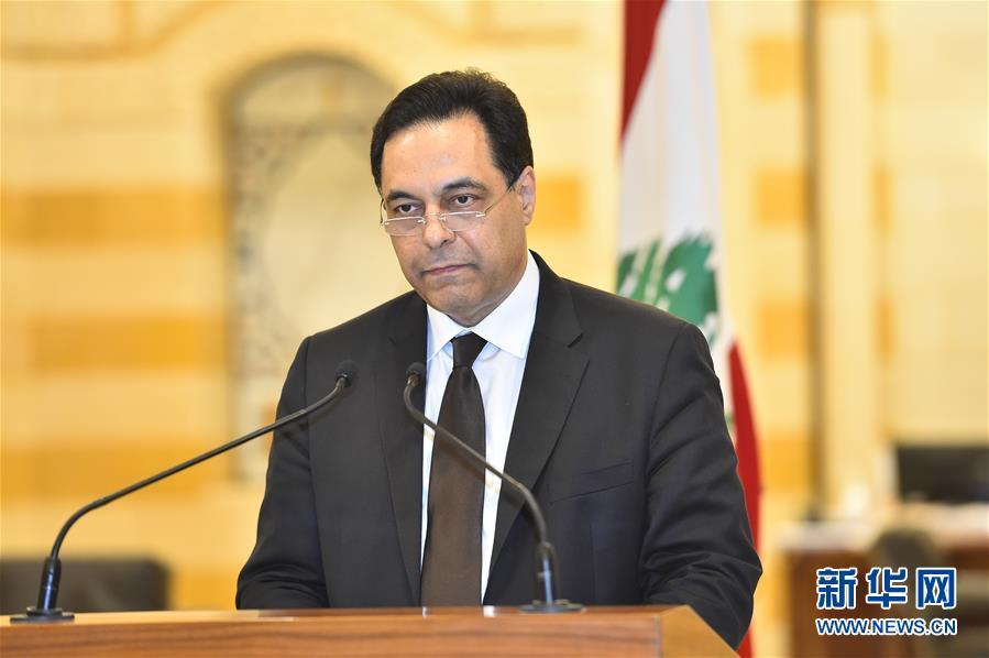 (国际)(1)黎巴嫩总理宣布政府集体辞职