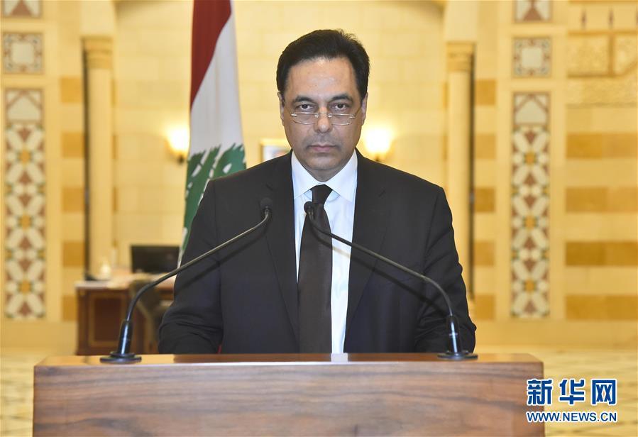 (國際)(4)黎巴嫩總理宣布政府集體辭職