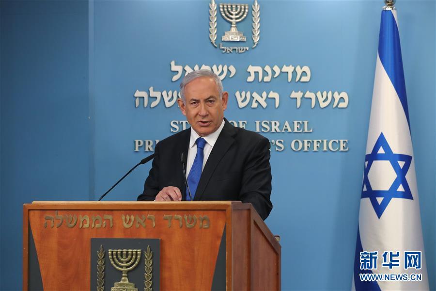 """(國際)(1)以色列總理宣布與阿聯酋達成""""全面和正式""""的和平協議"""