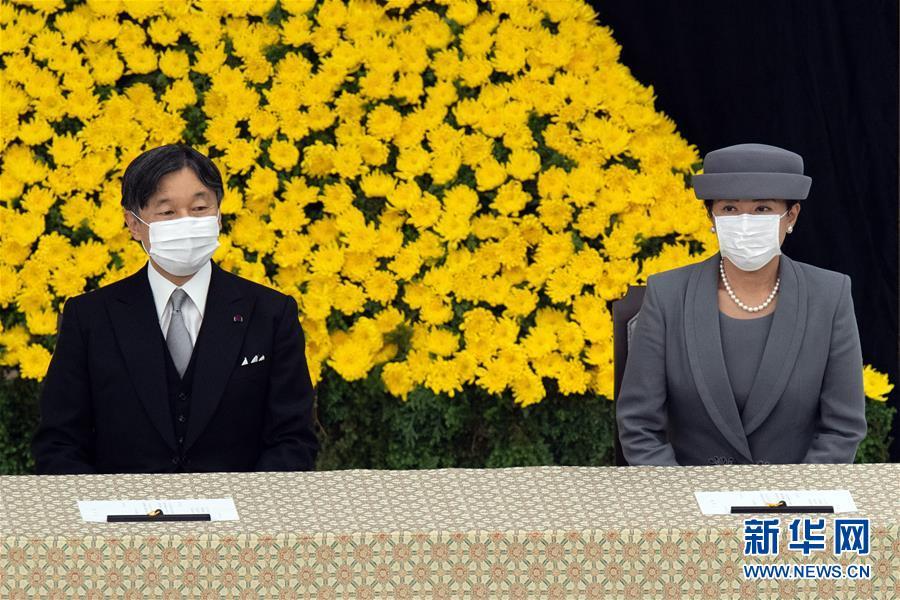 (国际)日本德仁天皇在日本战败75周年纪念日表示深刻反省