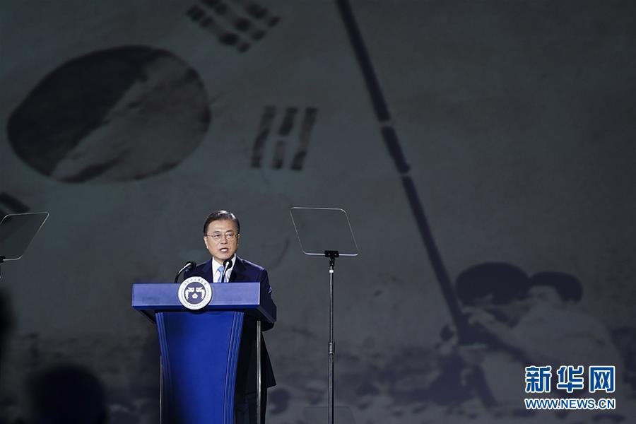 (國際)(1)文在寅説支持韓國大法院對強徵韓國勞工索賠案的裁決