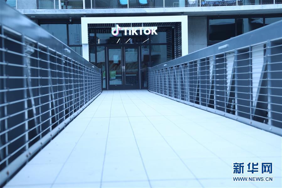 (国际)(1)TikTok将就美方相关行政令提起诉讼