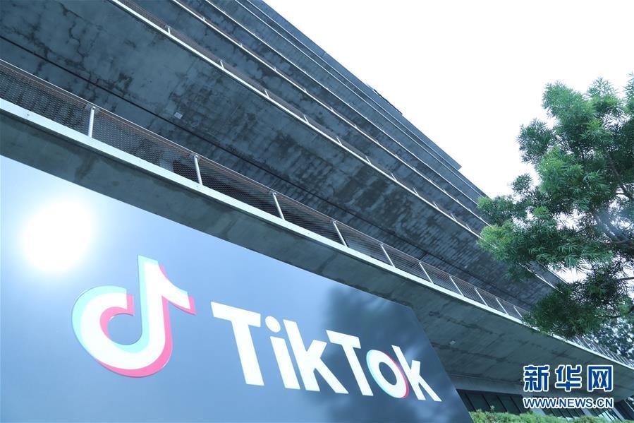 (国际)(2)TikTok将就美方相关行政令提起诉讼