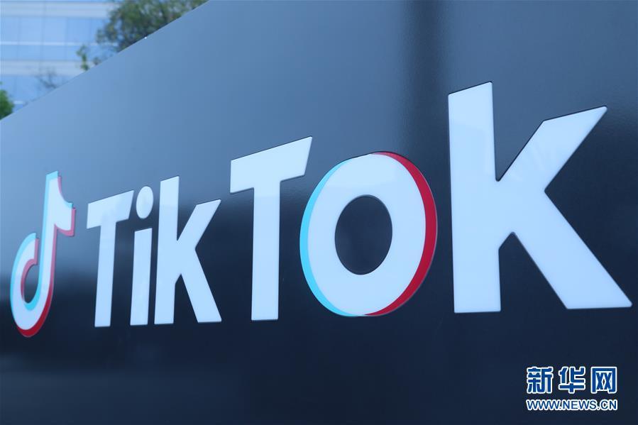 (国际)(3)TikTok将就美方相关行政令提起诉讼