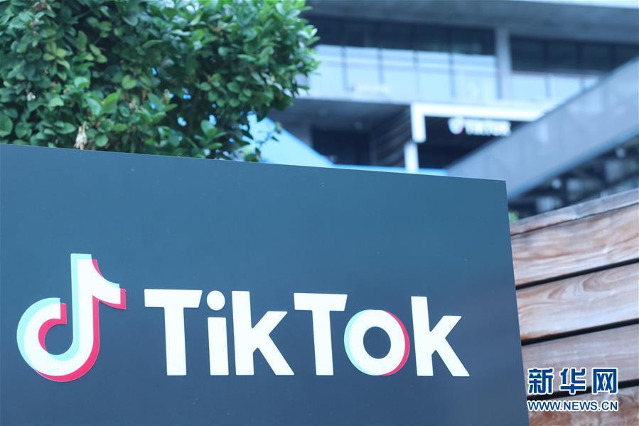 (国际)(4)TikTok将就美方相关行政令提起诉讼