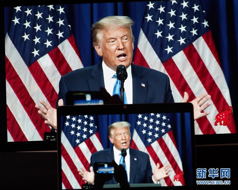 (国际)(1)特朗普正式成为2020年美国共和党总统候选人