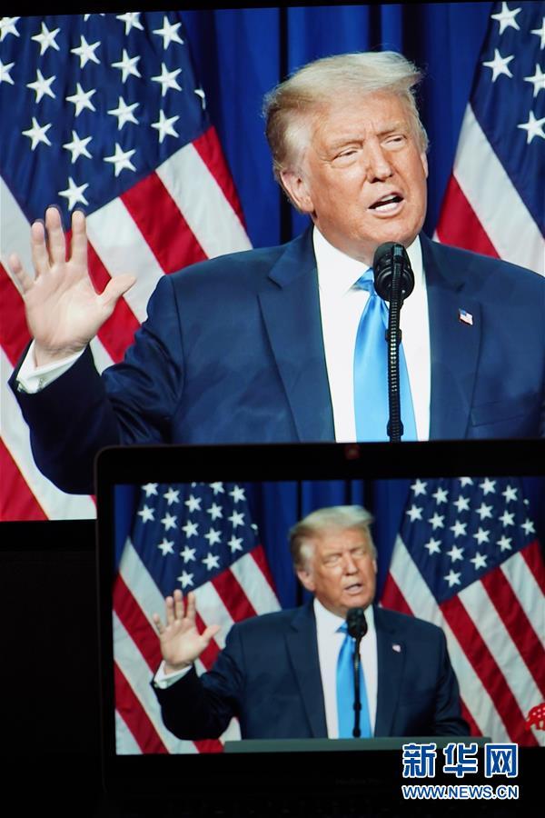 (国际)(2)特朗普正式成为2020年美国共和党总统候选人