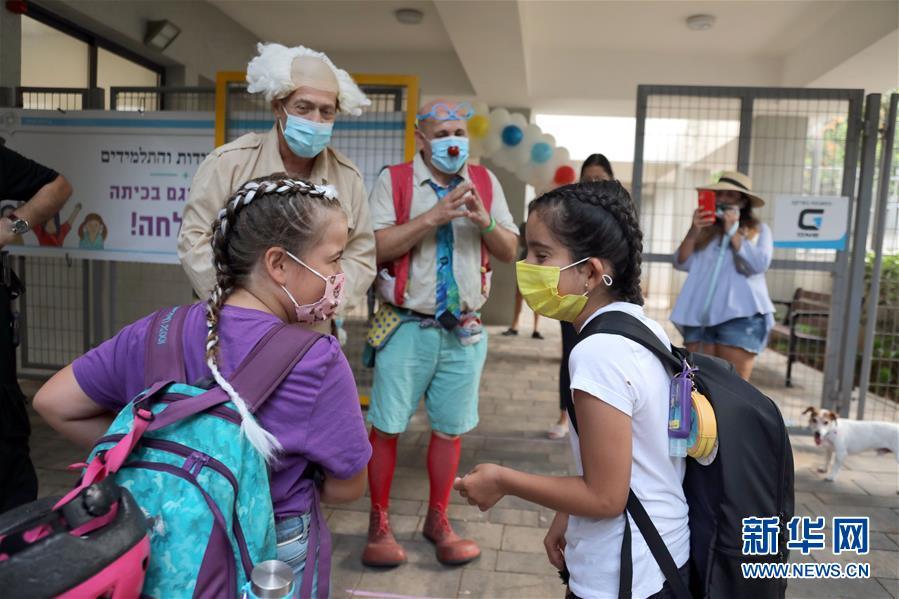 (国际)(1)以色列:中小学开学复课