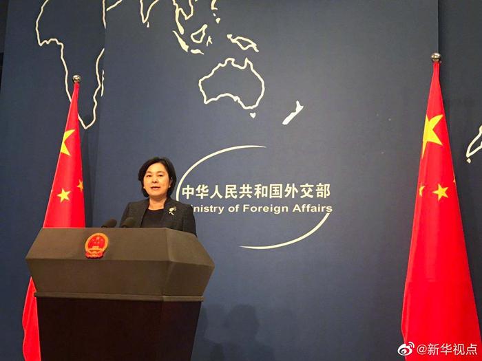 外交部:中方敦促美国务院立即撤销有关错误决定,否则将根据形势发展作出正当、必要回应