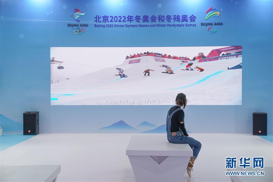 (新華全媒頭條·圖文互動)(5)特殊的盛會 鮮明的信號——寫在2020年中國國際服務貿易交易會開幕前夕