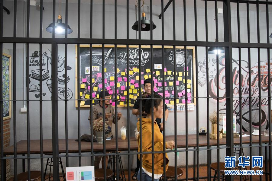 """(國際·圖文互動)(1)走進泰國社區的""""監獄咖啡館"""""""