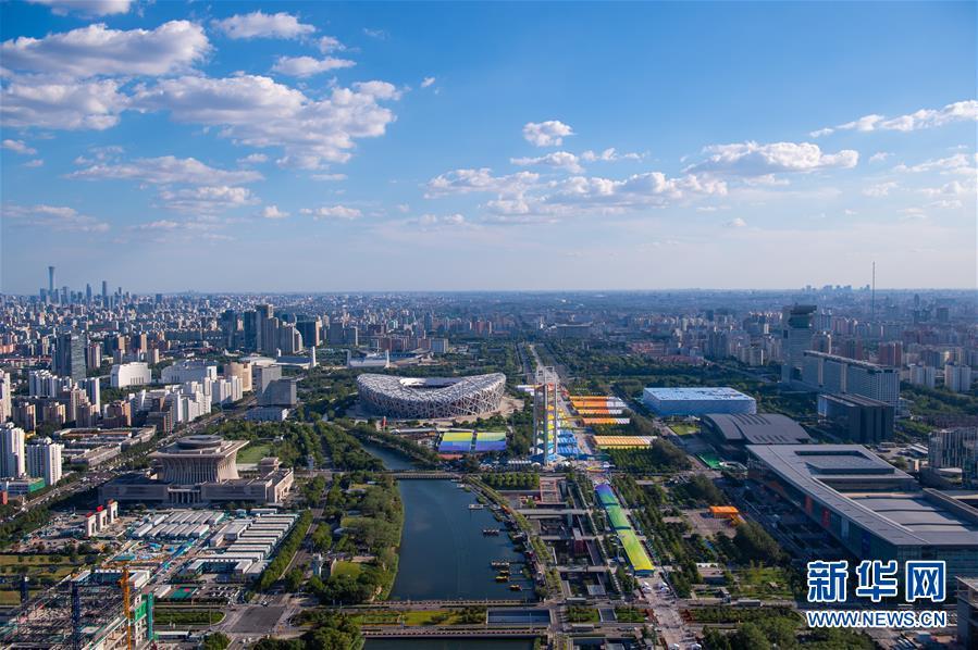 (2020服贸会)(1)2020年中国国际服务贸易交易会闭幕