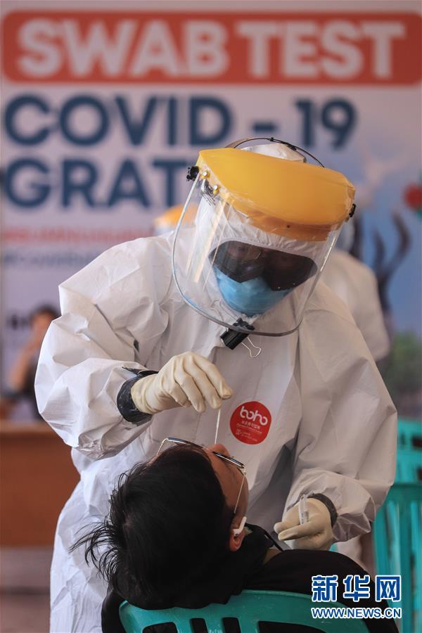 (國際疫情)(1)印尼累計新冠確診病例達207203例