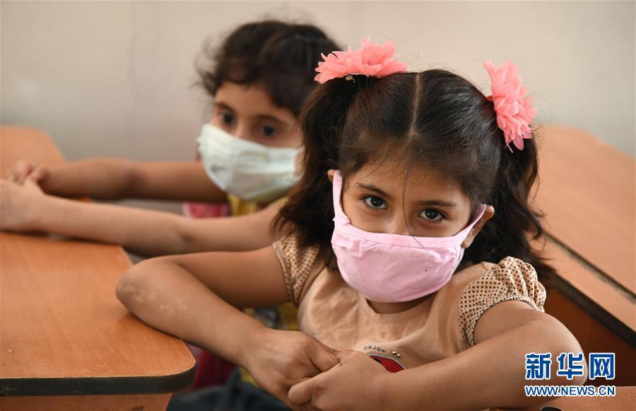 (国际疫情)(1)叙利亚:新学年开始