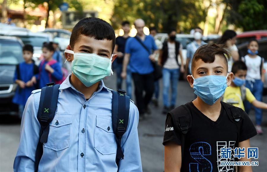 (国际疫情)(2)叙利亚:新学年开始