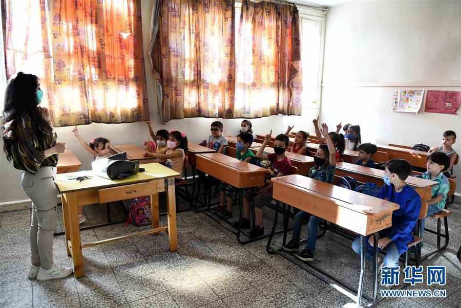 (国际疫情)(3)叙利亚:新学年开始