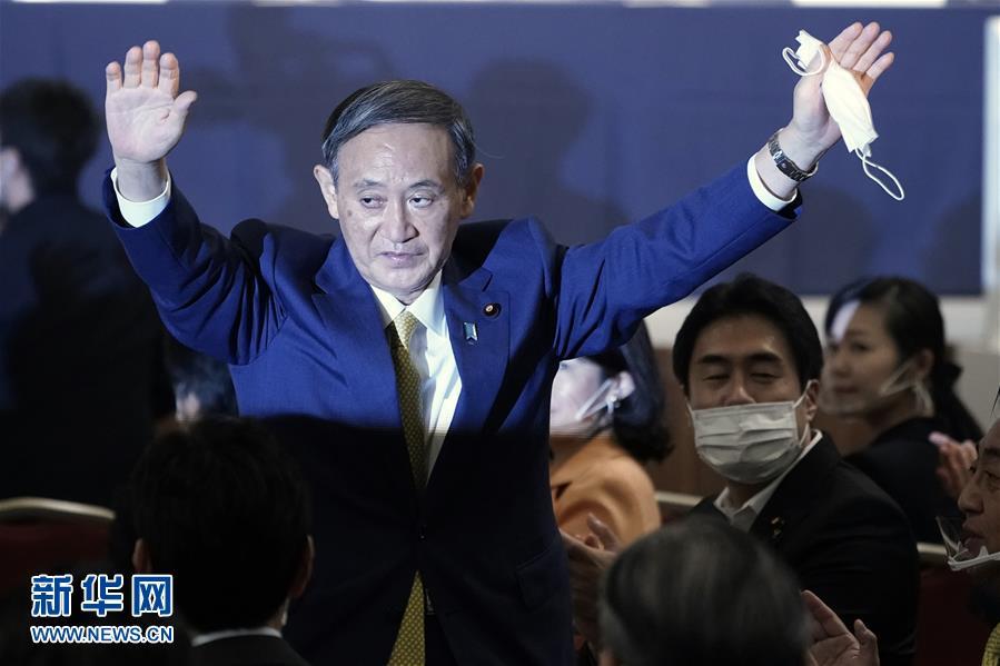 (国际)(3)日本内阁官房长官菅义伟在自民党总裁选举中获胜