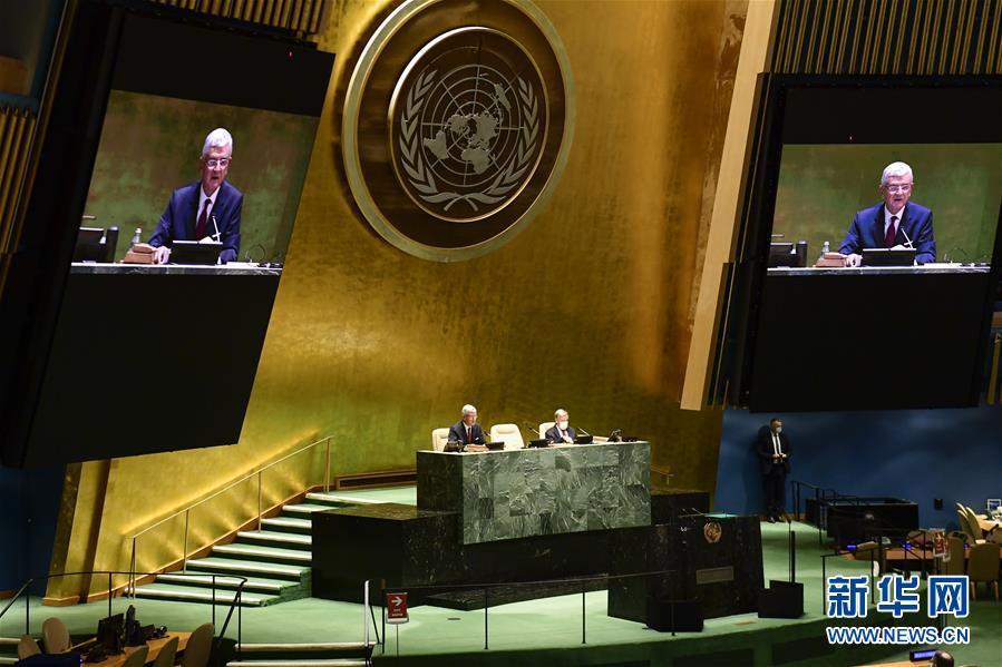(国际)(2)第75届联合国大会开幕 强调坚定捍卫多边主义