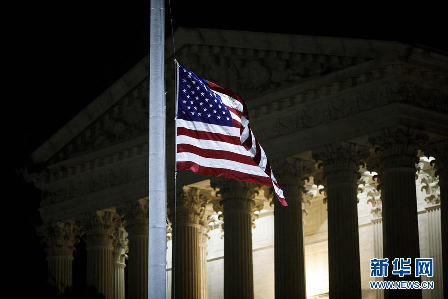 (國際)(3)美國聯邦最高法院大法官金斯伯格病逝