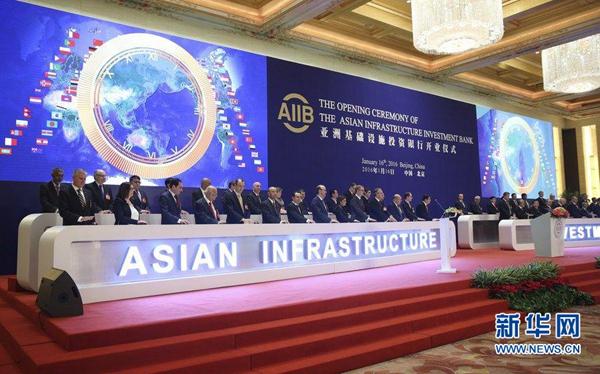 """""""一带一路""""联通中国与世界 为全球经济复苏注入强心剂"""