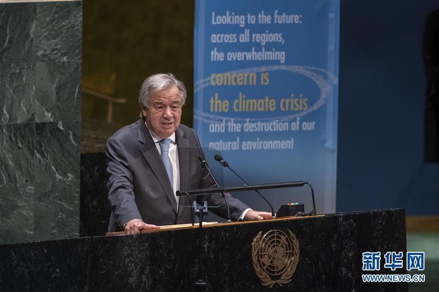 (国际)(1)联合国秘书长呼吁各国共同努力改善全球火海都被�龀闪吮��K治理